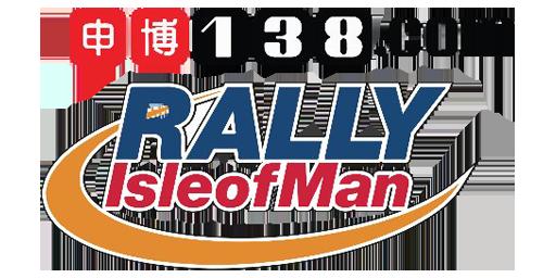 Rally Isle of Man
